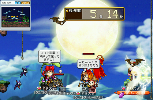 MapleStory 2009-06-13 23-47-30-26.png