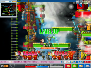 MapleStory 2009-06-28 22-44-52-05.png