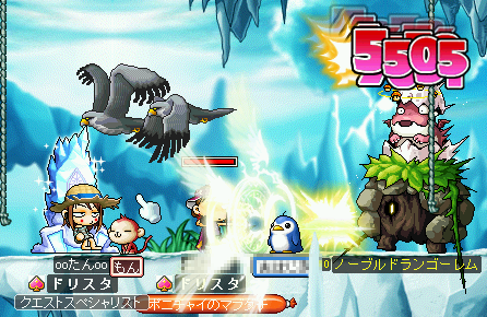 MapleStory 2009-07-04 22-44-49-59.png
