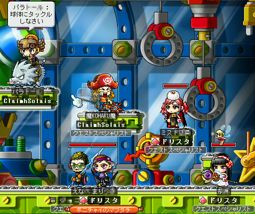 MapleStory 2009-07-04 23-18-07-53.png