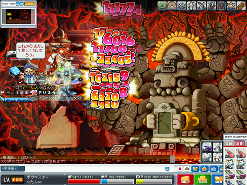 MapleStory 2009-07-10 22-02-12-76.png