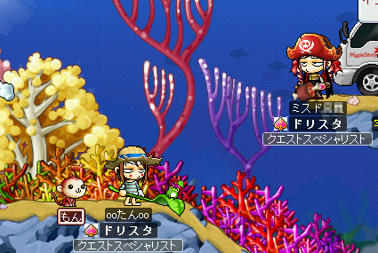 MapleStory 2009-07-19 01-55-27-46.png