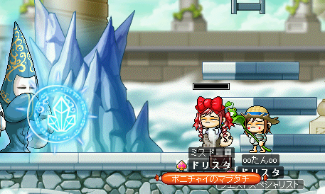 MapleStory 2009-07-19 02-20-11-56.png