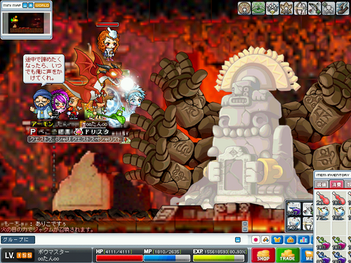 MapleStory 2009-07-25 12-19-28-82.png