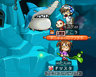 MapleStory 2009-07-25 13-41-01-90.png
