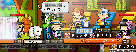 MapleStory 2009-07-25 23-50-09-18.png