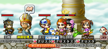 MapleStory 2009-07-26 01-41-15-30.png