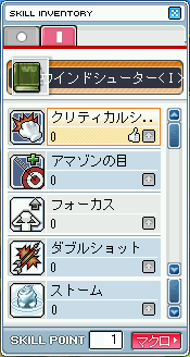 MapleStory 2009-07-31 00-35-34-84.png