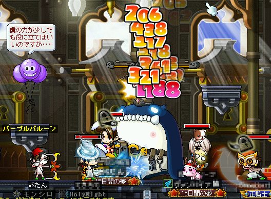 MapleStory 2009-08-22 13-46-37-19.png