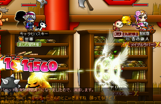 MapleStory 2009-08-29 01-26-01-46.png