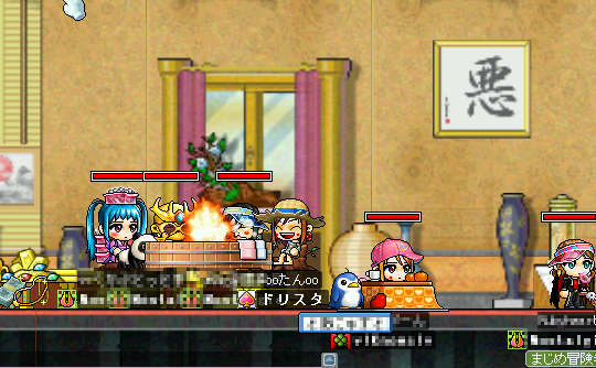 MapleStory 2009-08-29 21-30-09-28.png