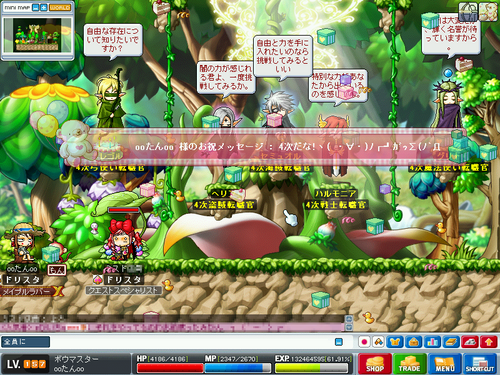 MapleStory 2009-08-30 01-50-01-25.png