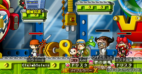 MapleStory 2009-09-05 02-06-55-57.png