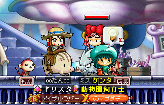 MapleStory 2009-09-06 01-47-25-42.png