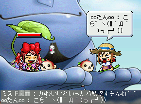 MapleStory 2009-09-06 02-24-24-31.png