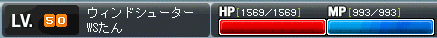 MapleStory 2009-09-06 03-33-37-31.png