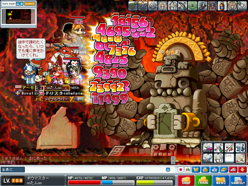 MapleStory 2009-09-18 19-37-34-37.png