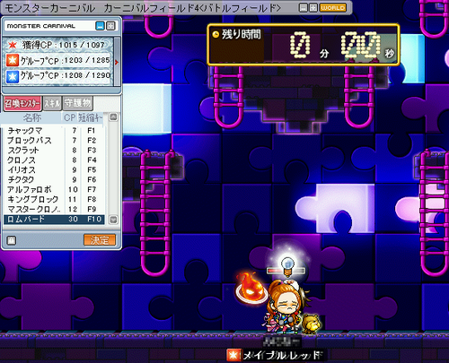 MapleStory 2009-09-22 00-56-54-84.png