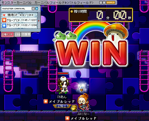 MapleStory 2009-09-22 01-14-36-62.png