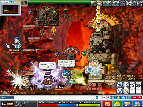 MapleStory 2009-09-23 15-00-18-47.png