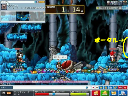 MapleStory202009-10-312022-26-04-75.png