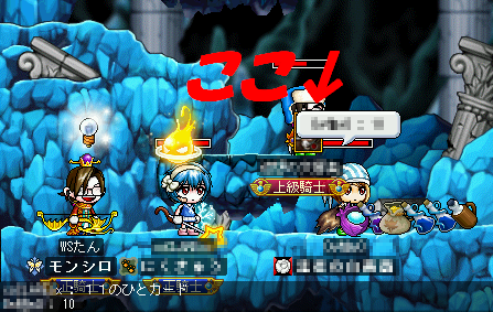 MapleStory 2009-11-01 13-32-48-48.png