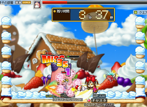 MapleStory 2009-11-01 15-26-10-56.png