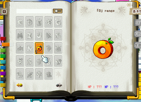 MapleStory 2009-11-01 15-41-30-67.png