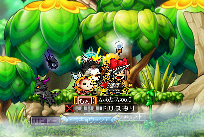 MapleStory 2009-11-07 11-13-12-95.png