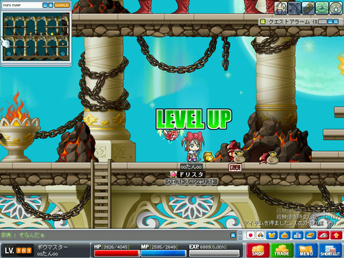 MapleStory 2009-11-08 23-56-27-98.png