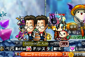 MapleStory 2009-11-14 09-32-25-71.png