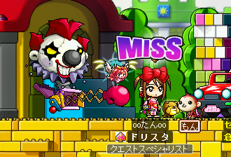 MapleStory 2009-11-14 22-00-12-00.png