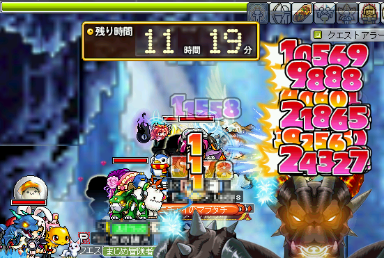 MapleStory 2009-11-21 08-54-09-67.png