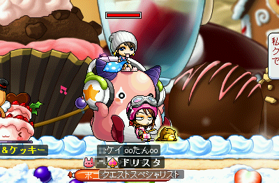 MapleStory 2009-11-21 15-56-36-73.png