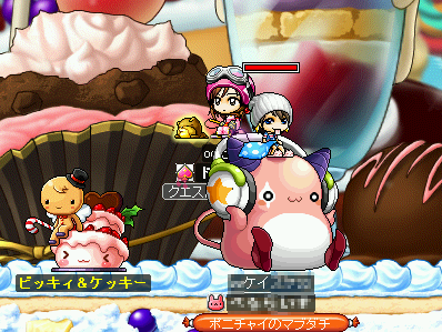 MapleStory 2009-11-21 15-58-12-18.png