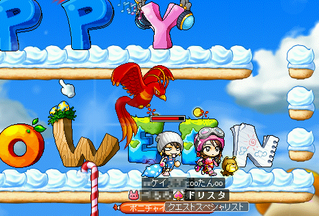 MapleStory 2009-11-21 16-09-17-18.png