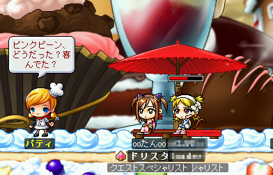 MapleStory 2009-11-22 11-54-55-18.png