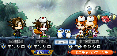 MapleStory 2009-11-22 23-23-47-14.png