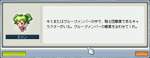 MapleStory 2009-11-22 23-30-54-25.png