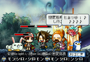MapleStory 2009-11-22 23-39-12-14.png