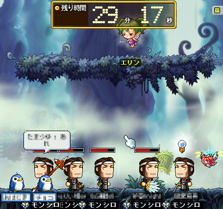 MapleStory 2009-11-22 23-40-12-06.png