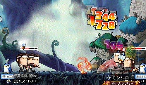 MapleStory 2009-11-23 00-41-38-95.png