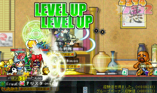 MapleStory 2009-11-27 23-01-48-01.png