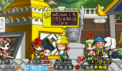 MapleStory 2010-04-04 17-57-40-46.png