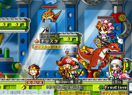 MapleStory 2010-04-10 00-31-26-50.png