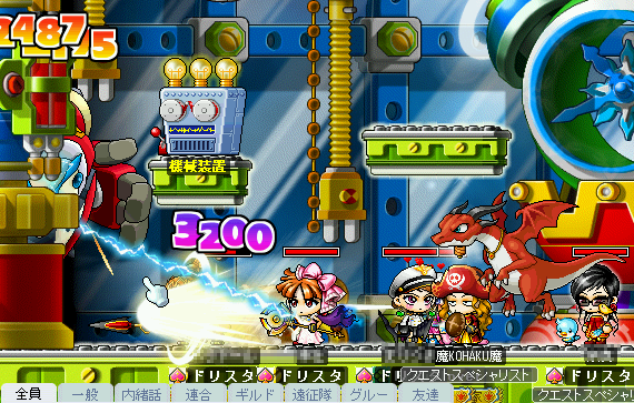 MapleStory 2010-04-10 00-32-18-64.png
