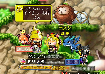 MapleStory 2010-04-10 07-39-13-12.png