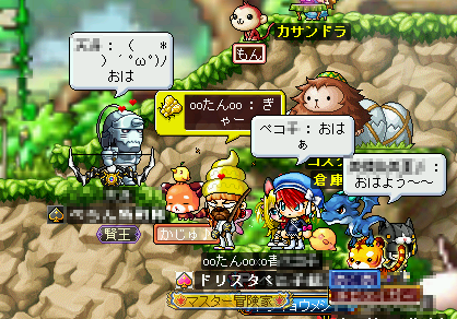MapleStory 2010-04-10 07-41-10-54.png