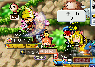 MapleStory 2010-04-10 07-42-07-14.png