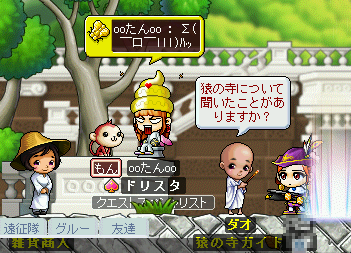 MapleStory 2010-04-10 16-12-32-43.png